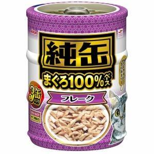 アイシア  純缶ミニ3P フレーク  65g×3