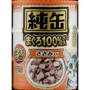 アイシア JMY3-13 純缶ミニ3P ささみ入り  65g×3