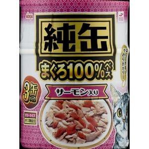 アイシア JMY3-16 純缶ミニ3P サーモン入り  65g×3