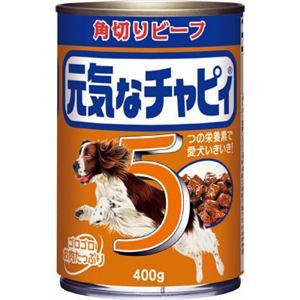 マースジャパンリミテッド CH3N 元気なチャピィ 角切りビーフ  400g