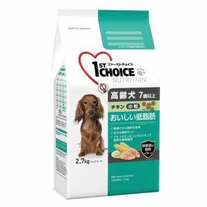 アース・ペット  ファーストチョイス高齢犬小粒サイズ  2.7kg