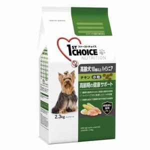 アース・ペット  ファーストチョイス高齢犬ハイシニア小粒  2.3kg