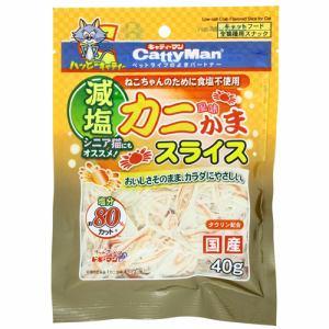 ドギーマンハヤシ 減塩カニ風味かまスライス 40g