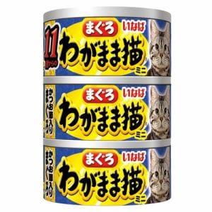 いなばペットフード  わがまま猫まぐろミニ3缶11歳からのかつお節入りまぐろ  60g×3