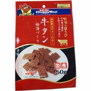 ドギーマンハヤシ 牛タン極薄づくり 50g