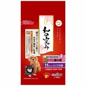 日清ペットフード  JPスタイル和の究み 超小粒11歳以上のシニア犬用  800g