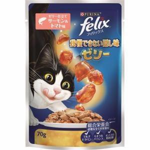 ネスレ日本  フィリックス 我慢できない隠し味 ゼリー ゼリー仕立て サーモン&トマト味  70g