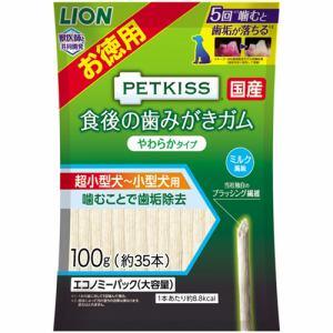ライオン商事  PETKISS食後の歯みがきガムやわらかタイプ超小型‐小型犬用エコノミーパック大容量  100g