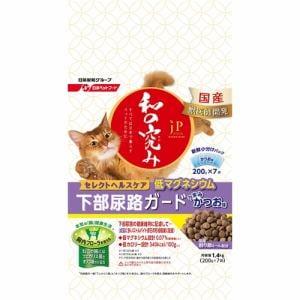 日清ペットフード  JPスタイル 和の究み 猫用セレクトヘルスケア 下部尿路ガード 低マグネシウム  1.4kg