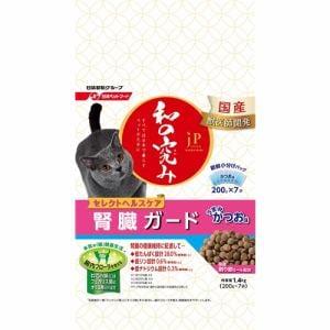 日清ペットフード  JPスタイル 和の究み 猫用セレクトヘルスケア 腎臓ガード かつお味  1.4kg