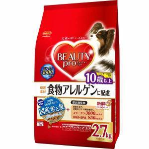 日本ペットフード ビューティープロ ドッグ 食物アレルゲンに配慮 10歳以上 2.7kg(450gx6袋)