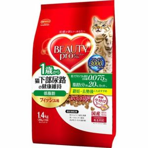 日本ペットフード ビューティープロ キャット 猫下部尿路の健康維持 低脂肪 1歳から 1.4kg(280gx5)