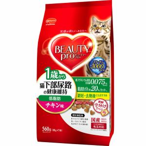 日本ペットフード ビューティープロ キャット 猫下部尿路の健康維持 低脂肪 1歳から チキン味 560g(80gx7袋)