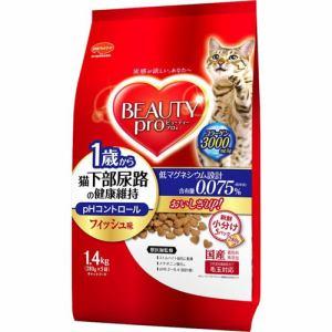 日本ペットフード ビューティープロ キャット 猫下部尿路の健康維持 1歳から 1.4kg