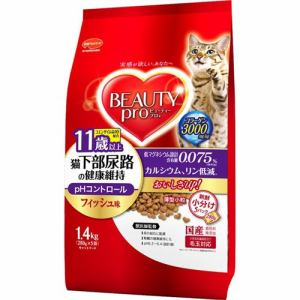 日本ペットフード ビューティープロ キャット 猫下部尿路の健康維持 11歳以上 1.4kg(280gx5)