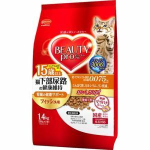 日本ペットフード ビューティープロ キャット 猫下部尿路の健康維持 15歳以上 1.4kg(280gx5)