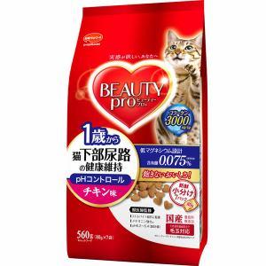 日本ペットフード ビューティープロ キャット 猫下部尿路の健康維持 1歳から チキン味 560g(80gx7袋)