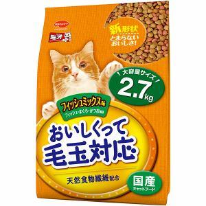 日本ペットフード ミオ おいしくって毛玉対応 フィッシュミックス味 2.7kg