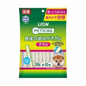ライオン ペットキッス 食後の歯みがきガム 子犬用 超小型犬~小型犬用 10本入り