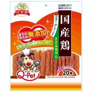 九州ペットフード 愛情レストラン 鶏ささみ巻き コラーゲンガム 20本