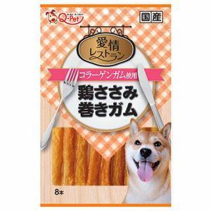 九州ペットフード 愛情レストラン 鶏ささみ巻き コラーゲンガム 8本