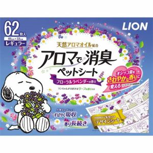 ライオン アロマで消臭ペットシート レギュラーサイズ 62枚