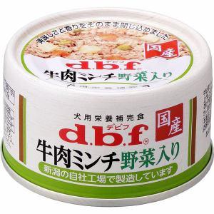 デビフペット 牛肉ミンチ野菜入り 65g