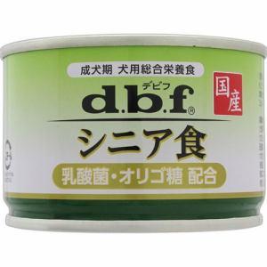 デビフペット シニア食 乳酸菌・オリゴ糖配合 150g