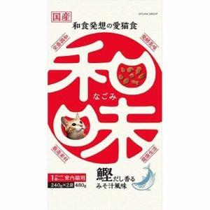 アース・ペット 和味 鰹だし香るみそ汁風味 1歳以上のグルメな室内猫用 480g(240gx2袋)