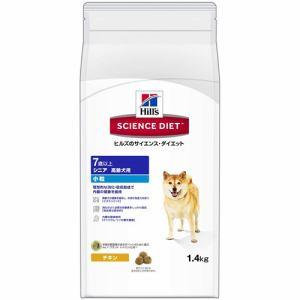 ヒルズ サイエンス・ダイエットシニア 小粒 高齢犬用 1.4kg