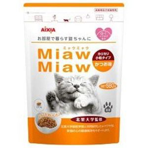 アイシア MiawMiaw カリカリ小粒タイプミドル かつお味 580g