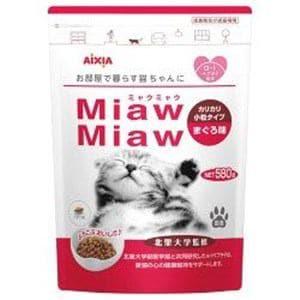 アイシア MiawMiaw カリカリ小粒タイプミドル まぐろ味 580g