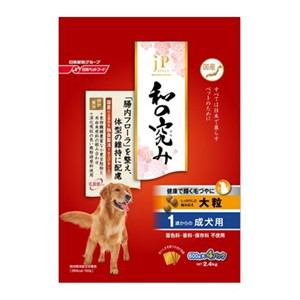 日清ペットフード 和の究み 大粒 1歳からの成犬用 2.4kg