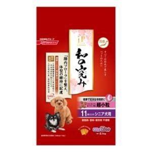 日清ペットフード JPスタイル 和の究み 超小粒 11歳以上のシニア犬用 2.1kg 日清ペットフード JPチヨウコツブ11シニアケン2.1K