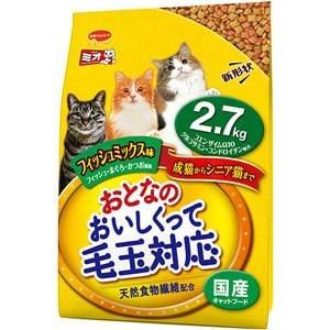 日本ペットフード MIO おとなのおいしくって毛玉対応 フィッシュミックス味 2.7kg