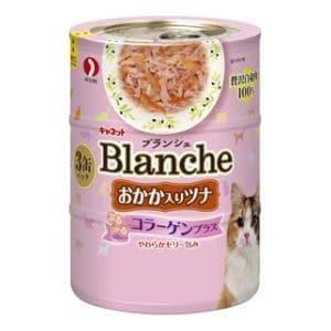 ペットライン キャネット ブランシェ ぷるぷるコラーゲンプラス おかか入りツナ 70g×3缶パック