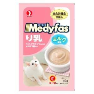 ペットライン メディファス ウェット り乳 ミルク風味 40g