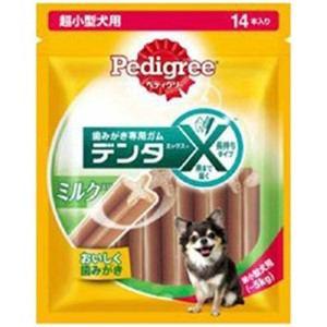 マースジャパン ペディグリー デンタエックス 超小型犬用 ミルクイリ