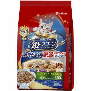 ユニ・チャーム  海の贅沢素材 肥満が気になる猫用 まぐろ・かつお・ささみ・野菜に天然小魚・かつお節添え 800g [キャットフード ドライタイプ]
