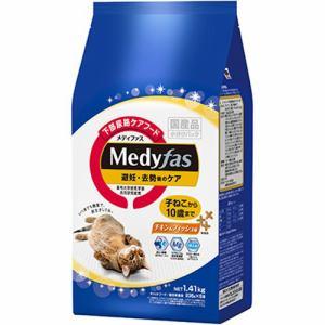 ペットライン 避妊・去勢後のケア メディファス 子ねこから10歳まで チキン&フィッシュ味 1.41kg