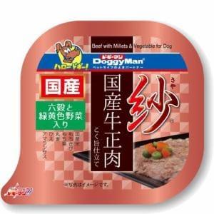 九州ペットフード ドギーマンハヤシ 紗 国産牛正肉 六穀と緑黄色野菜入り (100g)