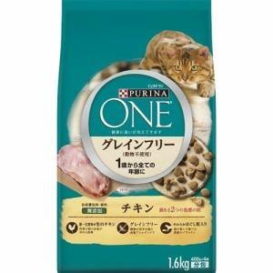 ネスレ日本  ピュリナワン キャット グレインフリー チキン  1.6kg