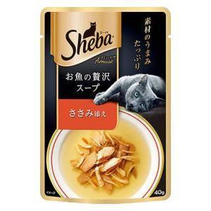 マースジャパンリミテッド シーバ アミューズ お魚の贅沢スープ ささみ添え 40g