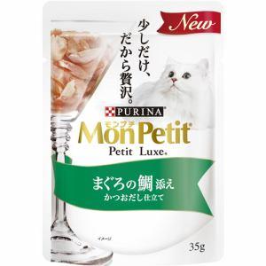 ネスレ日本  モンプチ プチリュクスパウチ まぐろの鯛添え かつおだし仕立て  35g