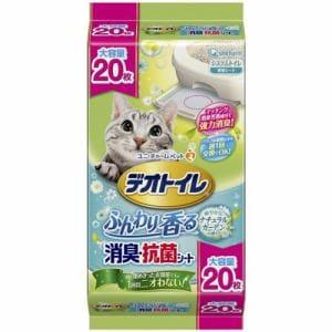 ユニチャーム(unicharm) デオトイレ ふんわり香る消臭・抗菌シート ナチュラルガーデンの香り 大容量 (20枚)