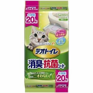 ユニチャーム(unicharm) デオトイレ 消臭・抗菌シート 無香タイプ 大容量 (20枚)