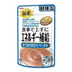 アイシア 国産 健康缶パウチ エネルギー補給 かつおペースト 40g