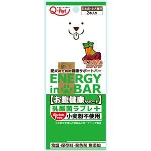 九州ペットフード  エナジーインバーお腹の健康サポート  2本