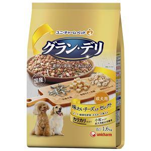 ユニ・チャーム  グラン・デリカリカリ仕立て成犬用味わいチーズ入りセレクト  1.6kg