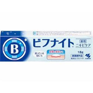 小林製薬 ビフナイト (18g)【医薬部外品】